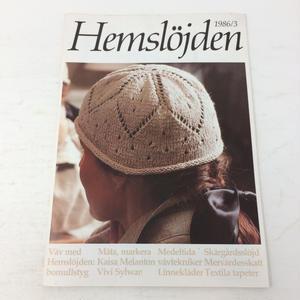 【古本】B197   Hemslöjden Magazine 1986/3