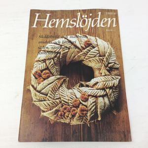 【古本】B214   Hemslöjden  Magazine   1988/6