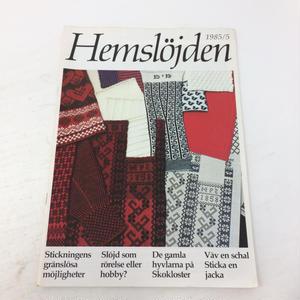 【古本】B187   Hemslöjden Magazine  1985/5