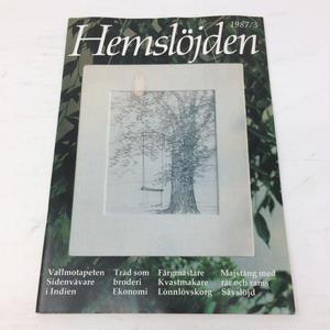 【古本】B211   Hemslöjden  Magazine  1987/3