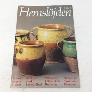 【古本】B196   Hemslöjden Magazine  1986/1