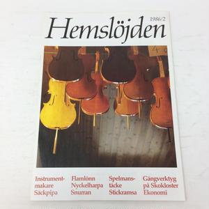 【古本】B192   Hemslöjden  Magazine   1986/2