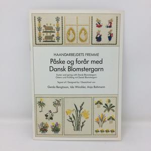 【古本】B224    Paske og forar med Dansk Blomstergarn  フレメ イースター春 チャート図案集
