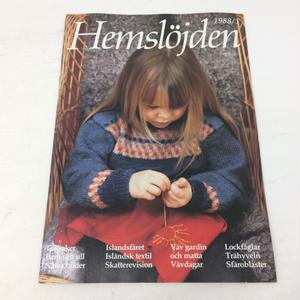 【古本】B209  Hemslöjden  Magazine   1988/1
