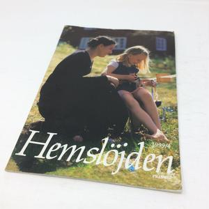【古本】B063  Hemslöjden 1999/4