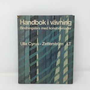 【古本】B241 Handbok i vävning 織のハンドブック / Ulla Cyrus-Zetterström