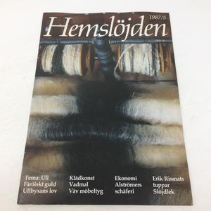 【古本】B206   Hemslöjden  Magazine   1987/5