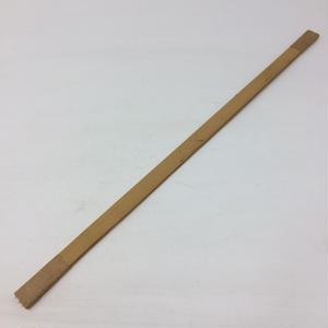【USED】A048  伸子40.3cm  一尺五分