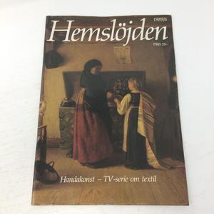 【古本】B191   Hemslöjden  Magazine   1989/6