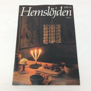 【古本】B203   Hemslöjden Magazine   1987/6