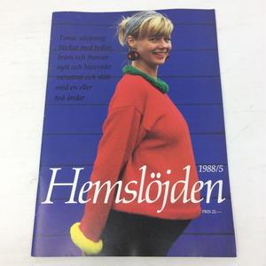 【古本】B212   Hemslöjden  Magazine  1988/5