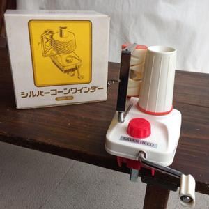 【USED】A133【USED】未使用 糸巻き器 シルバーコーンワインダー SHW-10