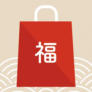 【shiyu online】2019年 福袋