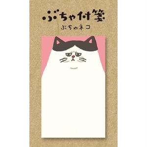 QF66 ぶちゃ付箋 ぶちゃネコ