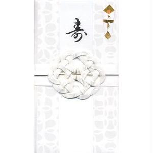 MINOK49 Shugibukuro White