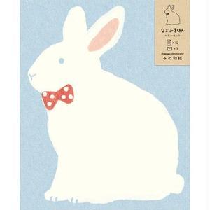 LT217 なごみ和紙レターセット ウサギのおめかし