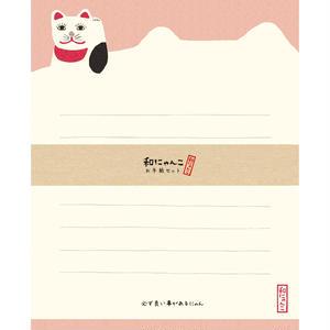 LT163 和にゃんこ お手紙セット まねきネコ