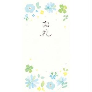 VJ254 美濃和紙のし袋 Flower お礼