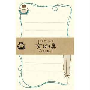 LT177 文ぼう具 ミニレターセット インクと羽ペン