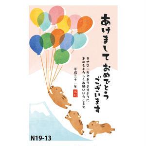 FSW和-Life年賀シリーズN19-13 ※受注受付中