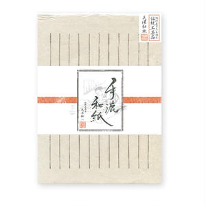 RB01 武井柳一 手漉和紙 便箋
