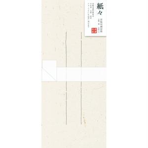 LE111 紙々 活版印刷封筒 月桃 墨