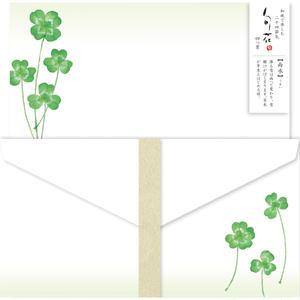 LLL294旬花 レターセット 四つ葉