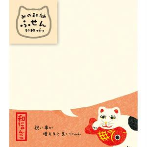 QF85 和にゃんこ みの和紙ふせん たいネコ