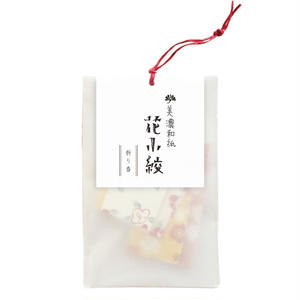 FF27 花小紋 折り香