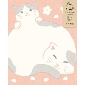 LT271なごみ和紙レターセット 桜と猫