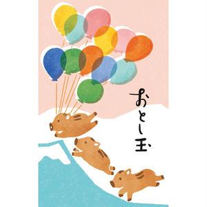 VR273 お年玉ぽち袋 富士柄 風船いのしし