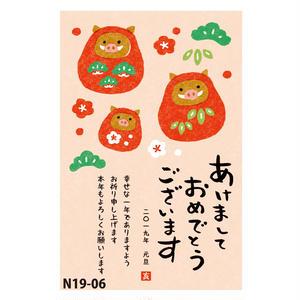 FSW和-Life年賀シリーズN19-06 ※受注受付中