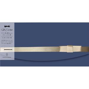 STJV0079 のし袋 ギフト券用 Night Blue
