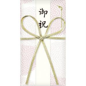VK147 美濃和紙花ごろも祝儀袋 花結び もも