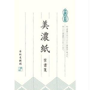 HK87 美濃紙 葉書箋 若松菱模様