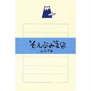 【1周年記念】そえぶみ箋定番12柄・マステセット