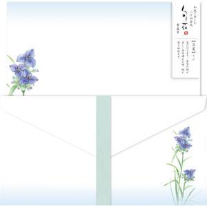 LLL299旬花 レターセット 紫露草