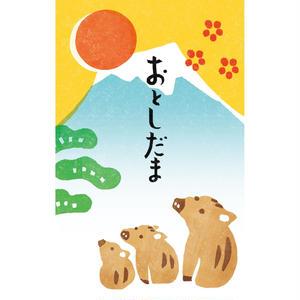 VR272 お年玉ぽち袋 富士柄 初日の出亥