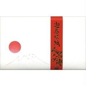 KK84 浮き彫り懐紙 富士山