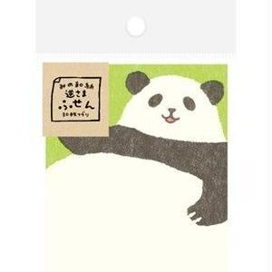 QF91 みの和紙逆さまふせん あいさつパンダ
