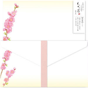 LLL295旬花 レターセット 桃の花