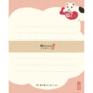 LT164 和にゃんこ お手紙セット たいネコ