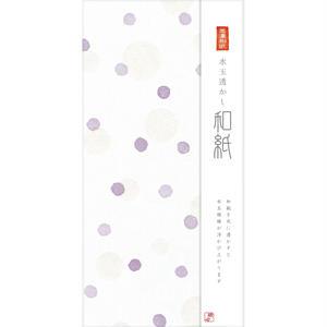 VJ193 美濃和紙水玉透かし和紙のし封筒薄紫色