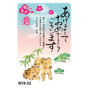 FSS水彩年賀シリーズN19-32 ※受注受付中