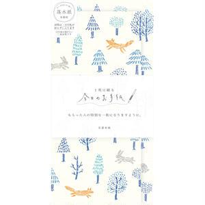 LI239 今日のお手紙 刺繍の森