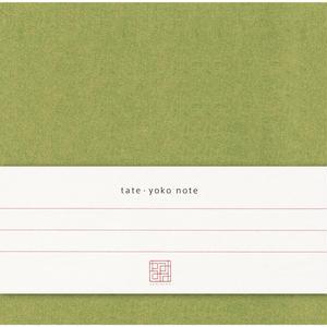KAF001  tate. yoko note 茶