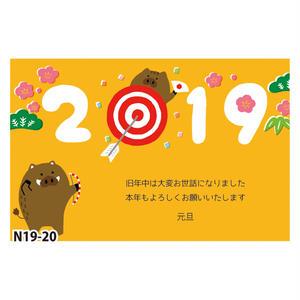 FSW和-Life年賀シリーズN19-20 ※受注受付中