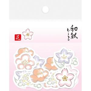 QSA53 フレーク和紙しーる 花