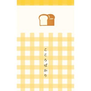 VP219 ぽち袋 パン
