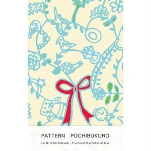 POL074  PATTERN POCHIBUKURO 幸せをつなぐ枝